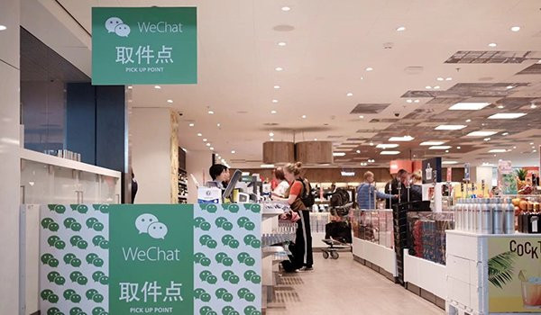 In the time of Coronavirus, WeChat Pay helps digitalise European retailers