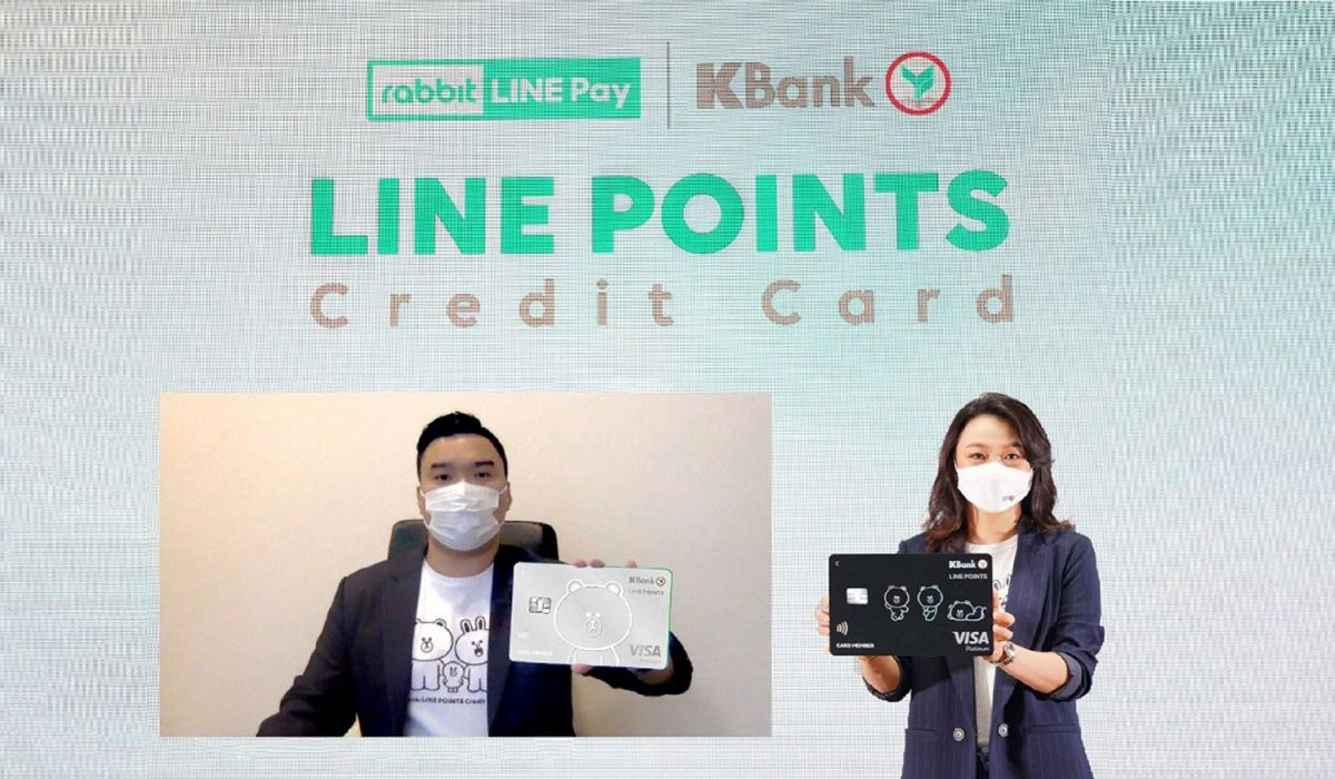 KBank - Rabbit LINE Pay in launching LINE POINTS Credit Card