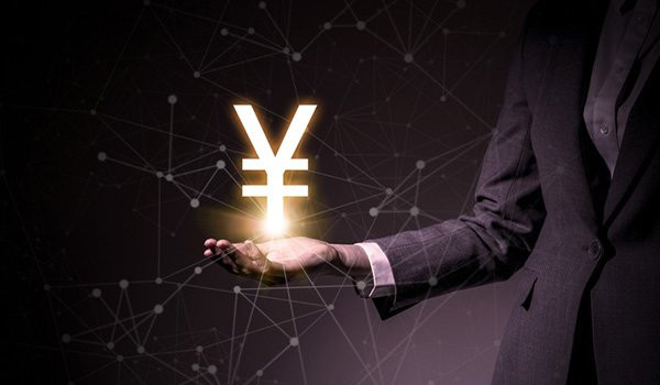 Mizuho completed a trade transaction using blockchain