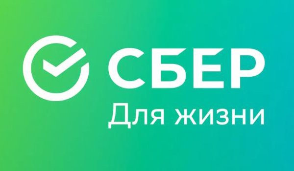 Sberbank is now Sber, the brand uniting a universe of services