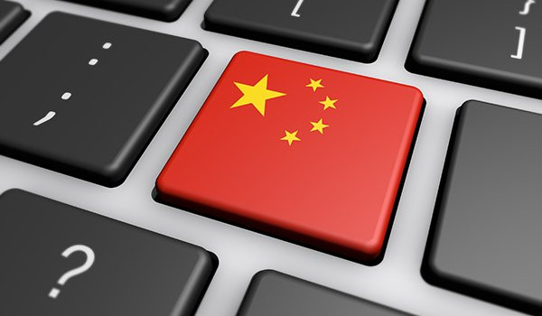 Standard Bank launches internet banking in Chinese