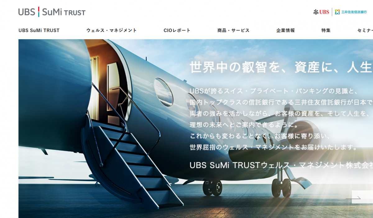 UBS and Sumitomo Mitsui Trust Holdings launch a wealth management venture in Japan