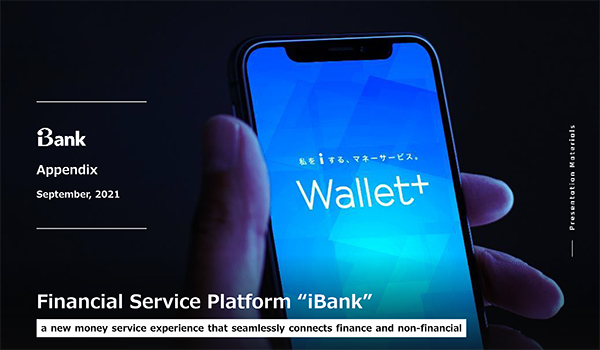 iBank: Wallet+, a new money service experience that seamlessly connects finance and non-financial