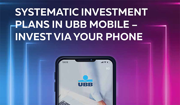 UBB bank: Systematic Investment Plan via UBB Mobile - Invest via your phone