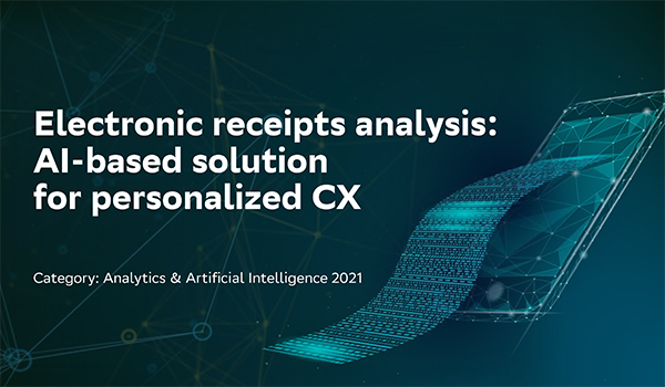 Sberbank: Electronic receipts analysis: AI-based solution for personalized CX